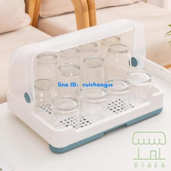 防塵水杯置物架創意茶杯架家用瀝水托盤架子【樹可雜貨鋪】