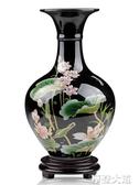 景德鎮陶瓷器花瓶擺件客廳插花現代中式家居電視柜干花裝飾品瓷瓶『摩登大道』