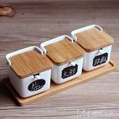 翻蓋實用簡約調味罐 陶瓷竹木翻蓋調味料罐調料盒調味瓶        瑪奇哈朵