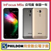 富可視 InFocus M5s 郭董機 4G手機 公司貨 保固一年 5.2吋 大容量3GB+32GB 電量4000mAh  SIM 4G+2G