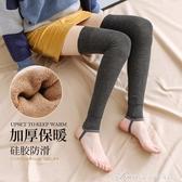 加厚過膝襪女秋冬加絨保暖高筒長襪長筒防滑毛圈護膝襪套大腿襪子 交換禮物