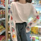長袖T恤 夏季韓版微透純色百搭設計感小眾抽繩長袖t恤女裝新款潮 - 歐美韓