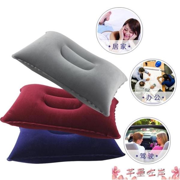 充氣枕長方形旅行枕植絨加厚植絨枕頭充氣枕午睡枕戶外枕頭戶外充氣枕頭 芊墨左岸