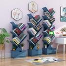 亞馬遜爆款書架置物架落地學生樹形經濟型簡易小書櫃收納抽屜書架【頁面價格是訂金價格】