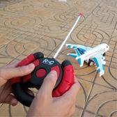 耐摔充電動兒童搖控玩具遙控飛機男孩子生日禮物3-4-5-6-7歲WY【雙11狂歡購物節】