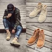 中高筒馬丁靴男靴冬季透氣軍靴英倫沙漠工裝鞋潮新款春秋短靴 遇見生活