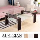 Austrian奧地利現代簡約風玻璃茶几/3色(19CM/782-1)/H&D 東稻家居