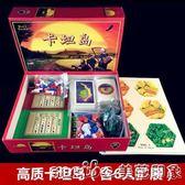 卡坦島桌游卡牌含海洋擴展第四版含5至6人擴充中文版精裝聚會游戲 美芭