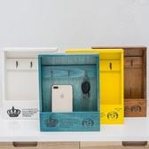 鑰匙箱 創意復古鑰匙收納盒壁掛玄關鑰匙收納 萬寶屋