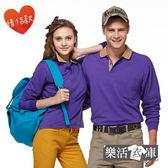 《情侶款》MIT台灣製條紋領網眼長袖POLO衫(紫色) ● 樂活衣庫【BW738】