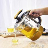 養生鍋 養生壺全自動加厚玻璃電煮茶壺迷你多功能花茶黑茶煮茶器熱燒水壺 怦然心動