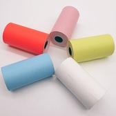 【風雅小舖】口袋藍牙打印機專用紙卷 (三卷一入)