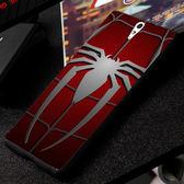 SONY Xperia C5 Ultra E5553 手機殼 軟殼 保護套 復仇者聯盟 蜘蛛人