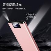 行動電源 大容量充電寶20000毫安快充閃充超薄小巧便攜行動電源小米vivo華為oppo蘋果手機通用 玫瑰