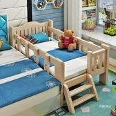 實木兒童床帶小床兒童男孩女孩公主床單人床邊床加寬拼接大床【快速出貨】