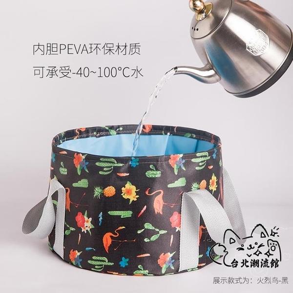 泡腳桶 便攜式泡腳桶旅行折疊式泡腳提水桶加深大洗臉盆洗漱水袋戶外水盆 VK3100