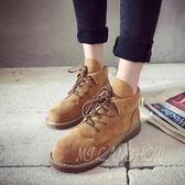 圓頭馬丁靴 英倫風短靴 百搭沙漠靴 靴子