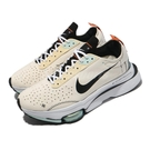 Nike 休閒鞋 Air Zoom-Type 米白 橘 藍 氣墊 N.354 男鞋 Off White 設計風格 OW 【ACS】 DJ5208-103
