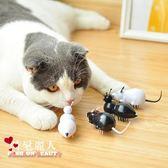 貓玩具幼貓逗貓棒電動小老鼠最仿真愛自動逗貓器寵物貓咪用品  全店88折特惠