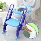 兒童坐便器坐便椅寶寶馬桶梯小孩馬桶 樂活生活館