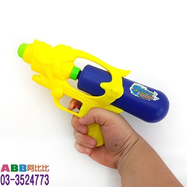 A1335_玩具水槍_26cm#玩具水槍玩沙工具沙灘玩具海綿棒氣壓式水槍兒童玩具水槍游泳棒