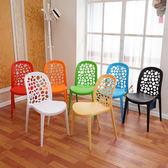 創意塑料凳子家用靠背成人休閑椅子