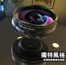 迷你小花蕾造型 手機鏡頭二合一廣角0.45x微距15x 5k高清廣角鏡頭 手機外置單反鏡頭
