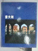 【書寶二手書T5/社會_PDA】義大利_時代生活叢書中文版