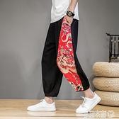 飛鼠褲 中國風春夏男士寬鬆胖子大碼闊腿蘿卜九分褲潮青年休閒哈倫燈籠褲 曼慕