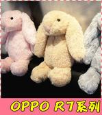 【萌萌噠】歐珀 OPPO R7/R7S/Plus 暖手可愛毛絨邦尼兔保護殼 360度旋轉支架 透明硬殼 手機殼