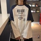 長袖T恤 假兩件T恤女原宿超火上衣韓版寬鬆長袖打底ins潮T恤春秋薄款 2色