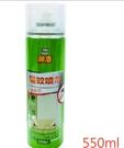 派樂神盾驅蚊噴劑 550ml(1入)清香 防蚊噴劑 驅蟲噴劑 壁面專用香茅配方防蟑螂螞蟻孳生消除異味