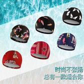 泳帽女長發韓國時尚可愛成人布料不勒個性舒適游泳泳衣配套布泳帽 千千女鞋