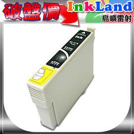 EPSON T1771 No.177黑色相容墨水匣一顆 /另有T1771黑/T1772藍/T1773紅/T1774黃【適用】XP202/XP302/XP402/xP225/XP422
