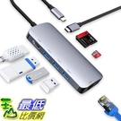 [9美國直購] vilcome 充電器 B07YHJV74T USB C Hub Adapter,VILCOME 8-in-1 U4K USB C to HDMI