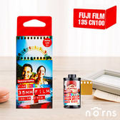 【Lomography Color Negative 100 ISO膠卷底片】Norns 135mm 36張 一盒三卷 CN彩色負片35mm 感光度100 LomofilmPack