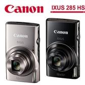 CANON IXUS 285 公司貨 內建wifi 12倍光學變焦 分期零利率