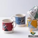 陶瓷杯馬克杯創意燕麥早餐杯咖啡杯情侶水杯家用【創世紀生活館】