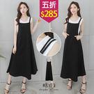 【五折價$285】糖罐子韓品‧雙條細肩寶袋素面洋裝→黑 預購【E50871】
