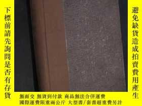 二手書博民逛書店支那財政經濟論罕見- 小林幾次郎 日文精裝Y6713 - 小林幾