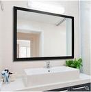 春節特價 美式簡約浴室鏡子防爆鏡子衛生間鏡衛浴鏡浴室鏡子壁掛鏡