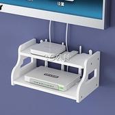 路由器架 wifi墻上電視機頂盒置物架免打孔墻壁路由器收納盒壁掛式掛墻支架