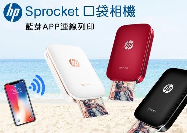 HP Sprocket 迷你口袋相印機 ● 讓朋友尖叫的小禮物  ● 每一印,將會愛上這此刻