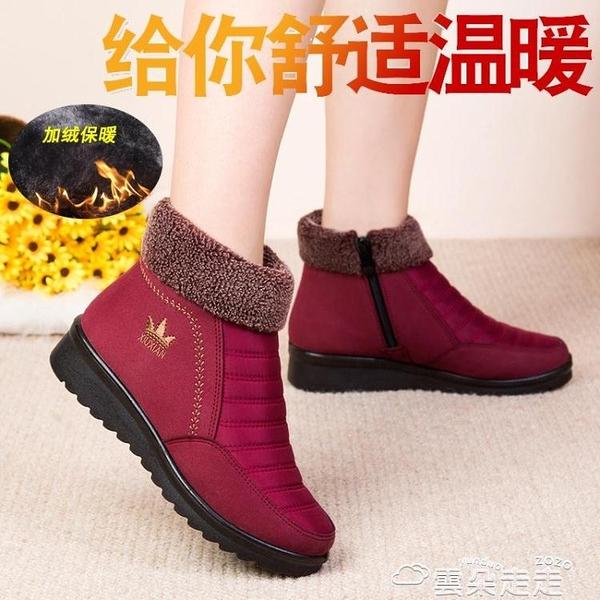 高幫鞋新款高幫老北京布鞋女冬季媽媽保暖鞋防滑厚底中老年奶奶棉靴  雲朵 618購物