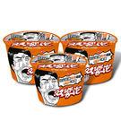 味丹-雙響泡火山岩燒豚骨湯麵110g*3桶【合迷雅好物超級商城】
