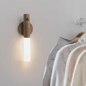 【南紡購物中心】HOIZ SOL 天然原木智能多功能感應燈 - 含無痕磁吸底座 (共2色)