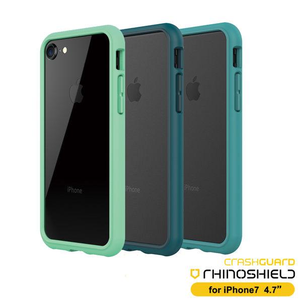 RHINO SHIELD犀牛盾iPhone7/8 4.7吋 科技緩衝材質耐衝擊邊框殼-綠色系