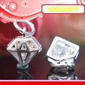 銀鏡DIY  S925純銀材料配件/晶閃亮亮水鑽一錠鑽.鑽石造型吊墜(一定賺)~適合手作蠶絲蠟線/幸運繩