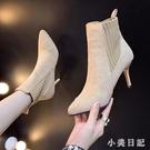襪子靴女2019秋冬新款尖頭細跟高跟鞋網紅瘦瘦靴彈力短靴中筒女靴 KV3767 『小美日記』