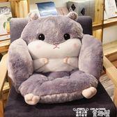 坐墊 倉鼠坐墊靠墊一體學生屁股墊椅子墊子辦公室加厚椅墊女榻榻米冬季 童趣屋